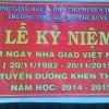 SINH HOẠT KỈ NIỆM 33 NĂM NGÀY NHÀ GIÁO VIỆT NAM 20-11( 1982-2015)